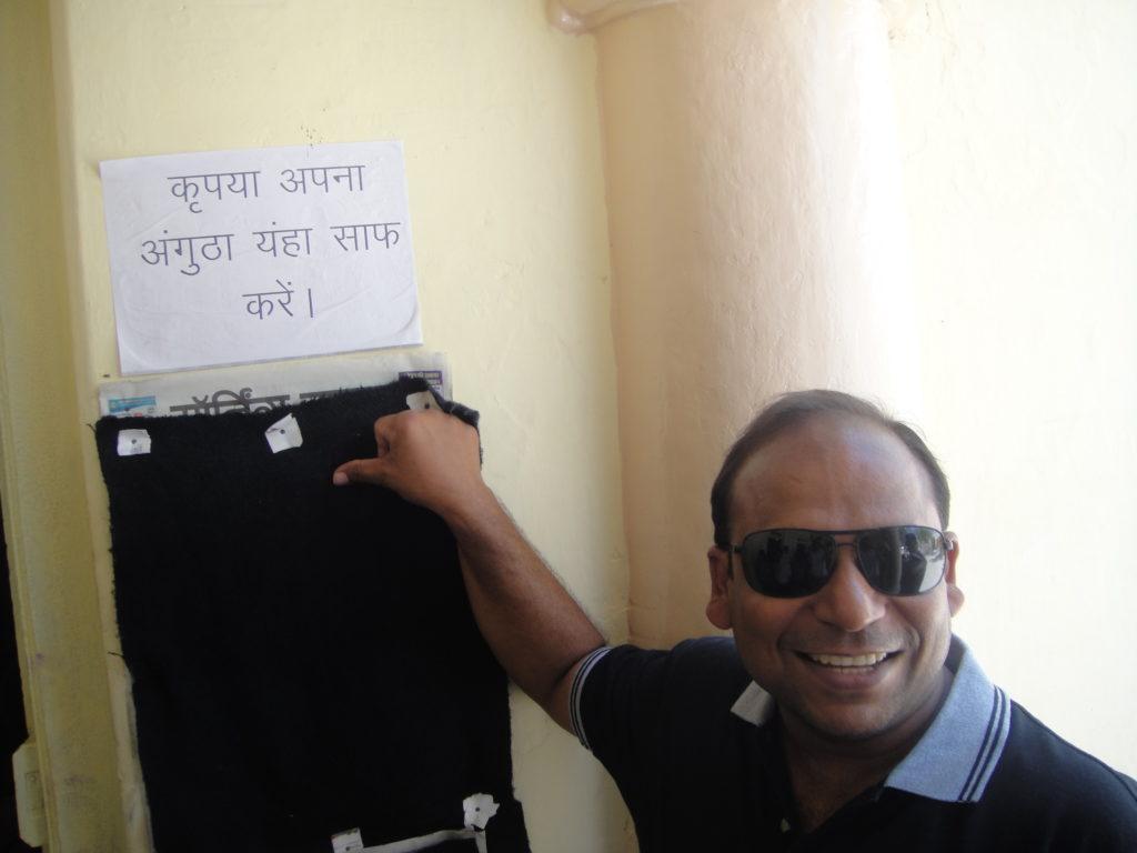 Swacchh Bharat